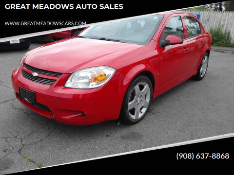 2008 Chevrolet Cobalt for sale at GREAT MEADOWS AUTO SALES in Great Meadows NJ