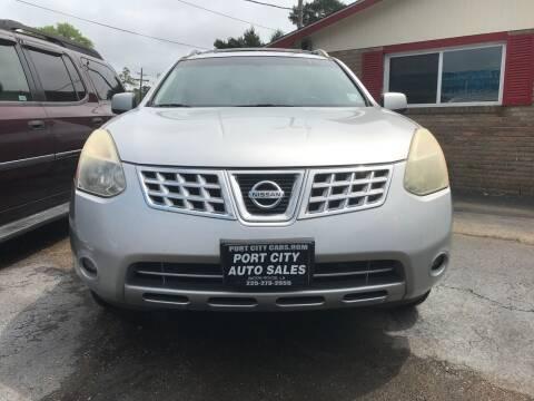 2010 Nissan Rogue for sale at Port City Auto Sales in Baton Rouge LA