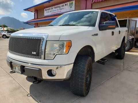 2010 Ford F-150 for sale at Ohana Motors in Lihue HI