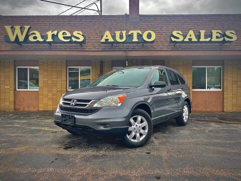 2011 Honda CR-V for sale at Wares Auto Sales INC in Traverse City MI