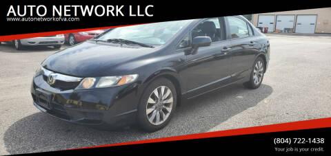2009 Honda Civic for sale at AUTO NETWORK LLC in Petersburg VA