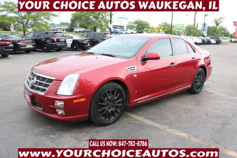 2008 Cadillac STS for sale at Your Choice Autos - Waukegan in Waukegan IL