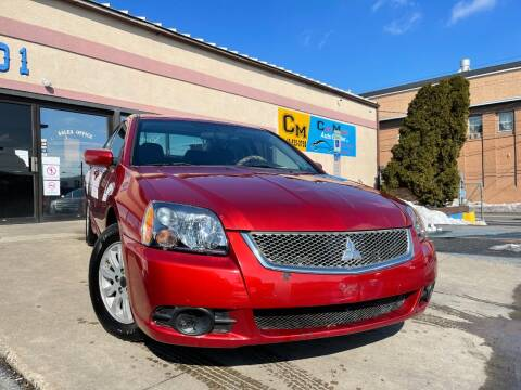 2012 Mitsubishi Galant for sale at Car Mart Auto Center II, LLC in Allentown PA