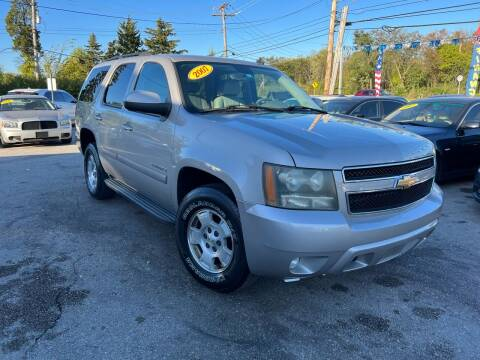 2007 Chevrolet Tahoe for sale at I57 Group Auto Sales in Country Club Hills IL