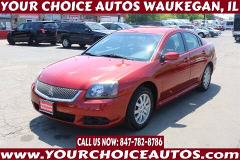 2010 Mitsubishi Galant for sale at Your Choice Autos - Waukegan in Waukegan IL