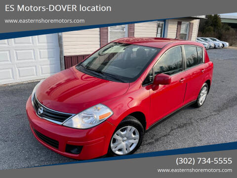2012 Nissan Versa for sale at ES Motors-DAGSBORO location - Dover in Dover DE