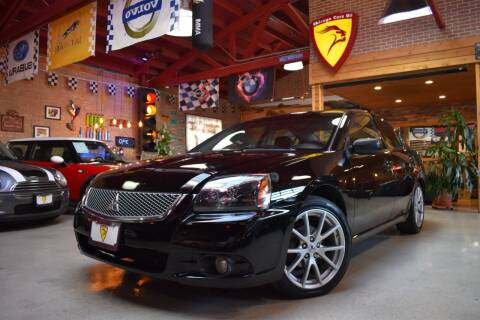 2011 Mitsubishi Galant for sale at Chicago Cars US in Summit IL