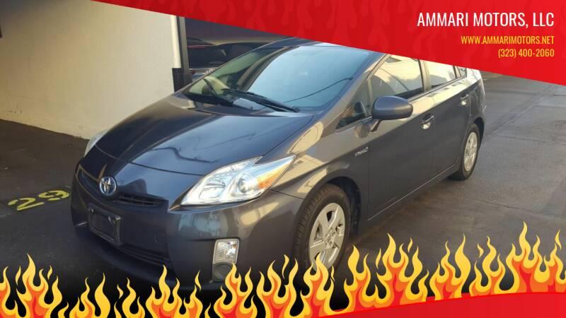 2011 Toyota Prius for sale at Ammari Motors, LLC in Gardena CA