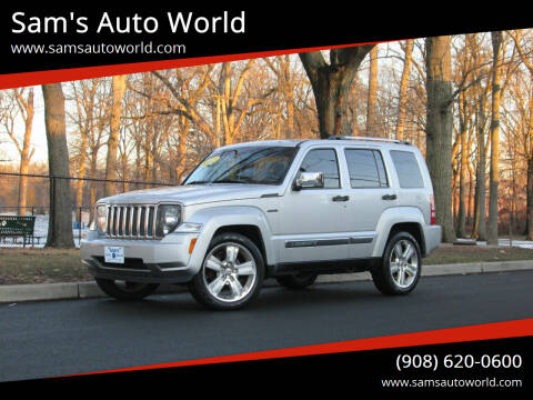 2012 Jeep Liberty for sale at Sam's Auto World in Roselle NJ