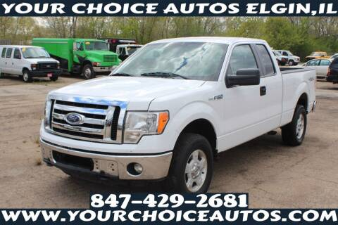 2012 Ford F-150 for sale at Your Choice Autos - Elgin in Elgin IL
