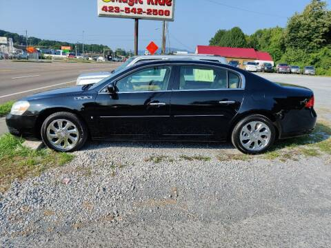 2008 Buick Lucerne for sale at Magic Ride Auto Sales in Elizabethton TN