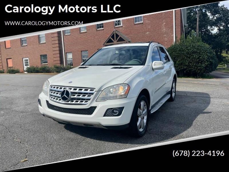 2009 Mercedes-Benz M-Class for sale at Carology Motors LLC in Marietta GA