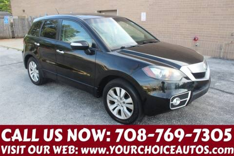 2010 Acura RDX for sale at Your Choice Autos in Posen IL