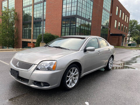 2012 Mitsubishi Galant for sale at Auto Wholesalers Of Rockville in Rockville MD