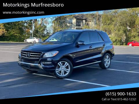 2012 Mercedes-Benz M-Class for sale at Motorkings Murfreesboro in Murfreesboro TN