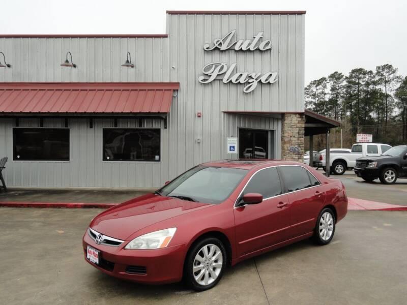 2007 Honda Accord for sale at Grantz Auto Plaza LLC in Lumberton TX
