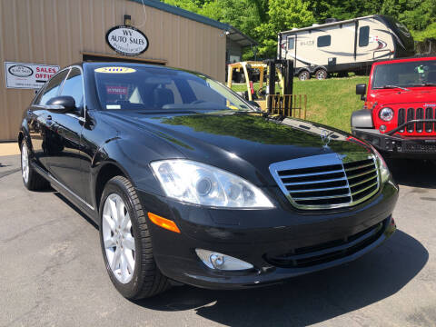 2007 Mercedes-Benz S-Class for sale at W V Auto & Powersports Sales in Cross Lanes WV