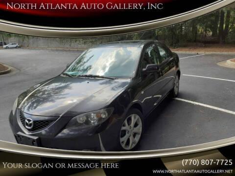 View North Atlanta Auto Gallery