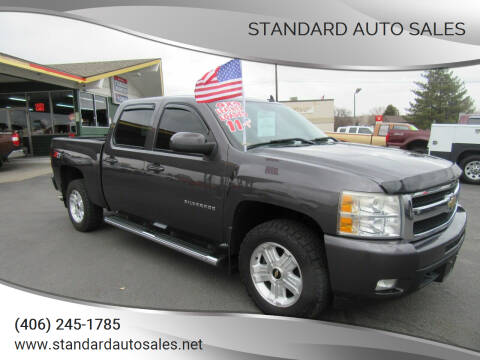2011 Chevrolet Silverado 1500 for sale at Standard Auto Sales in Billings MT