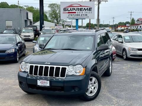2008 Jeep Grand Cherokee for sale at Supreme Auto Sales in Chesapeake VA