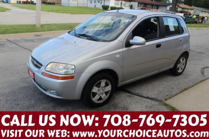 2008 Chevrolet Aveo for sale in Posen, IL