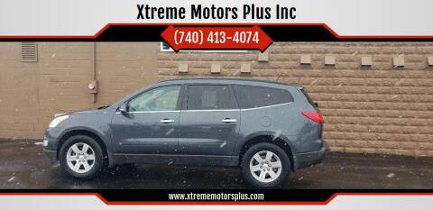 2010 Chevrolet Traverse for sale at Xtreme Motors Plus Inc in Ashley OH