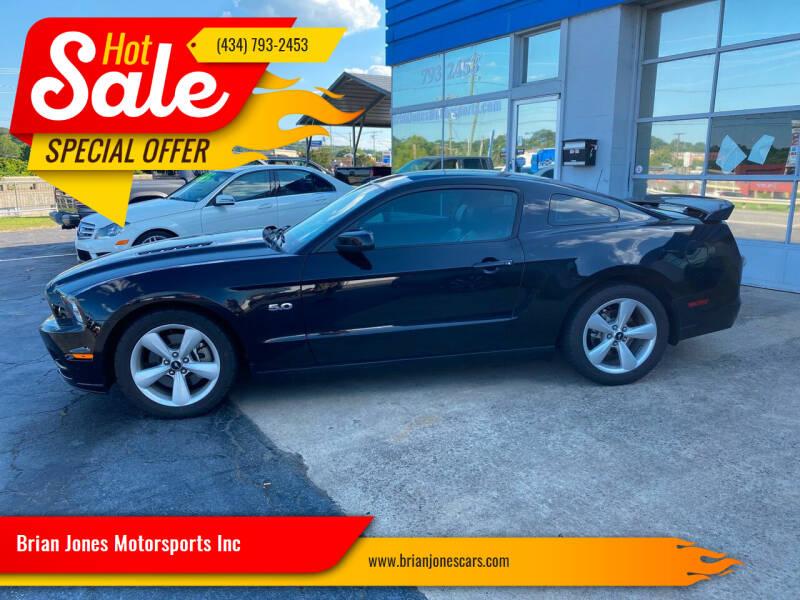 2014 Ford Mustang for sale at Brian Jones Motorsports Inc in Danville VA