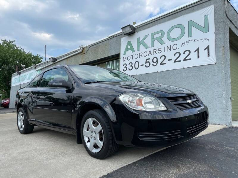 2008 Chevrolet Cobalt for sale at Akron Motorcars Inc. in Akron OH