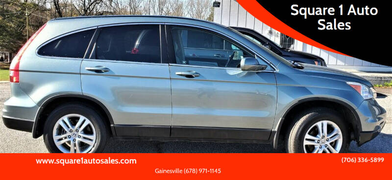 2010 Honda CR-V for sale at Square 1 Auto Sales - Commerce in Commerce GA