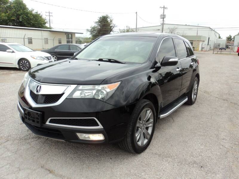 2012 Acura MDX for sale at Grays Used Cars in Oklahoma City OK