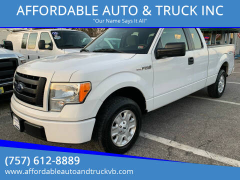 2012 Ford F-150 for sale at AFFORDABLE AUTO & TRUCK INC in Virginia Beach VA