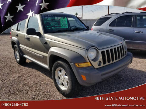 2007 Jeep Liberty for sale at 48TH STATE AUTOMOTIVE in Mesa AZ