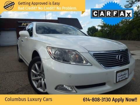2009 Lexus LS 460 for sale at Columbus Luxury Cars in Columbus OH
