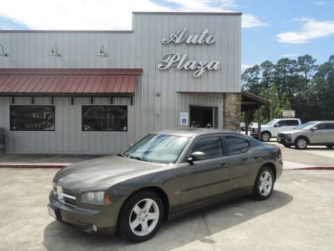 2010 Dodge Charger for sale at Grantz Auto Plaza LLC in Lumberton TX