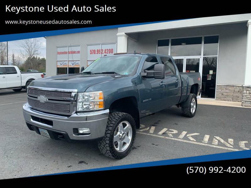 2013 Chevrolet Silverado 2500HD for sale at Keystone Used Auto Sales in Brodheadsville PA