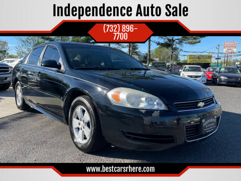 2009 Chevrolet Impala for sale at Independence Auto Sale in Bordentown NJ