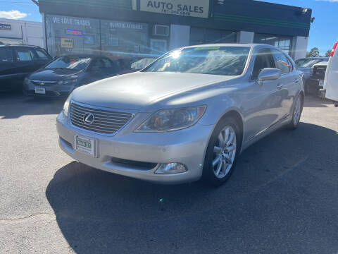 2008 Lexus LS 460 for sale at Wakefield Auto Sales of Main Street Inc. in Wakefield MA