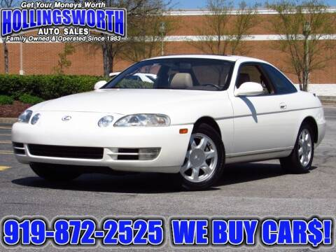 1996 Lexus SC 400 for sale at Hollingsworth Auto Sales in Raleigh NC