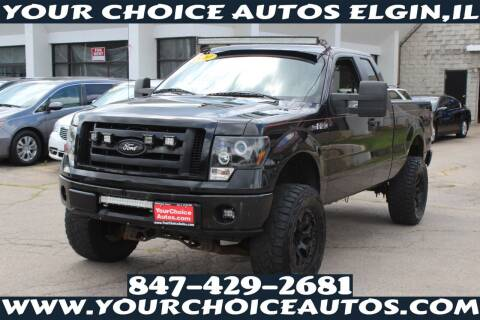 2010 Ford F-150 for sale at Your Choice Autos - Elgin in Elgin IL