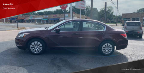 2010 Honda Accord for sale at Autoville in Kannapolis NC