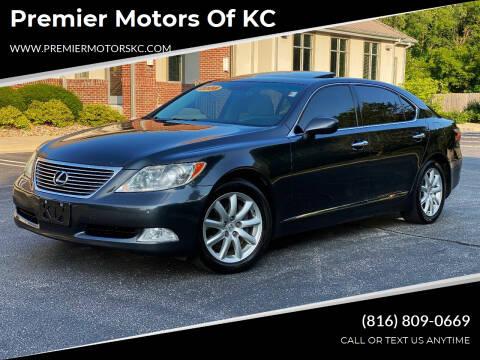 2008 Lexus LS 460 for sale at Premier Motors of KC in Kansas City MO