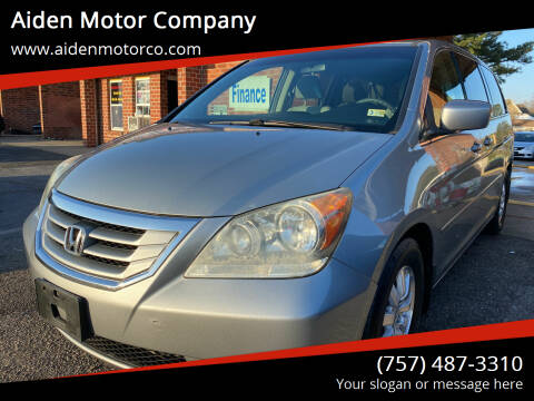 2010 Honda Odyssey for sale at Aiden Motor Company in Portsmouth VA