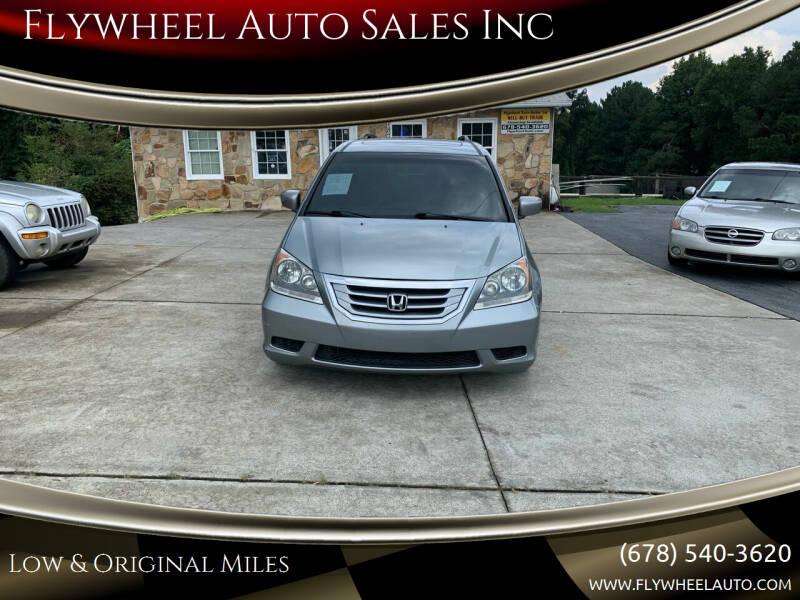2008 Honda Odyssey for sale at Flywheel Auto Sales Inc in Woodstock GA