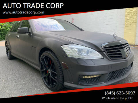 2012 Mercedes-Benz S-Class for sale at AUTO TRADE CORP in Nanuet NY