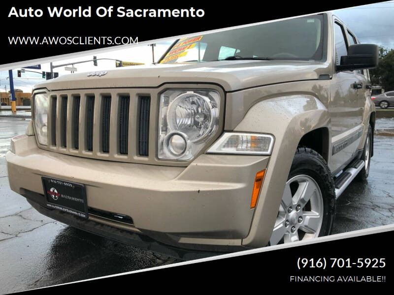 2011 Jeep Liberty for sale at Auto World of Sacramento Stockton Blvd in Sacramento CA