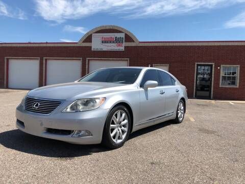 2008 Lexus LS 460 for sale at Family Auto Finance OKC LLC in Oklahoma City OK