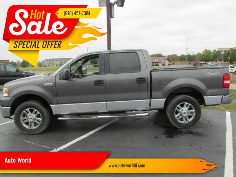 2006 Ford F-150 for sale at Auto World in Carbondale IL