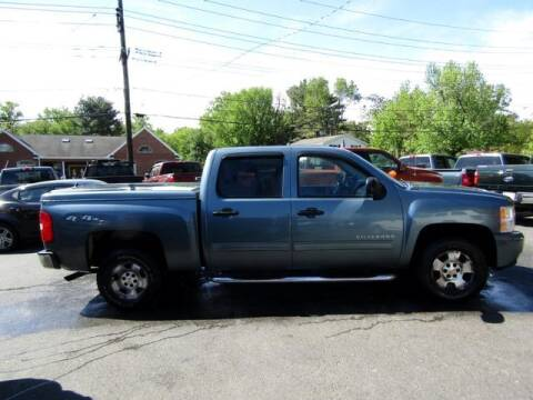 2011 Chevrolet Silverado 1500 for sale at American Auto Group Now in Maple Shade NJ