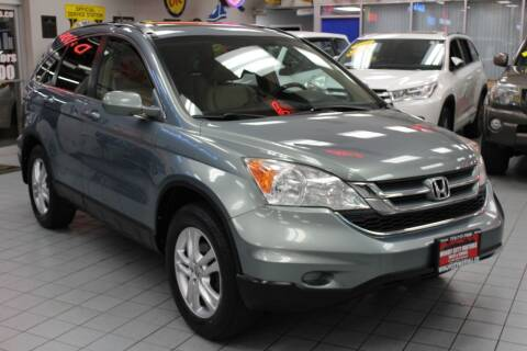 2010 Honda CR-V for sale at Windy City Motors in Chicago IL