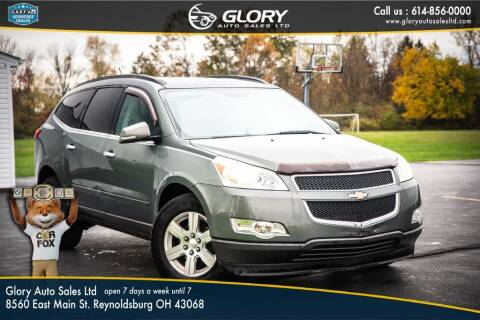 2011 Chevrolet Traverse for sale at Glory Auto Sales LTD in Reynoldsburg OH